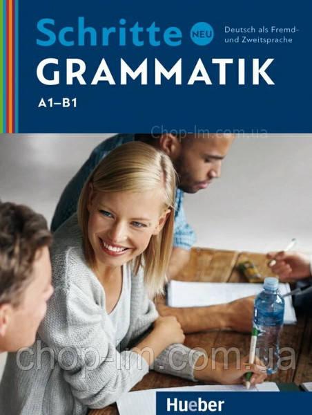 Schritte Neu Grammatik (A1-B1) / Немецкая грамматика