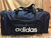 Спортивная Дорожная сумка adidas(31*58*26), фото 1