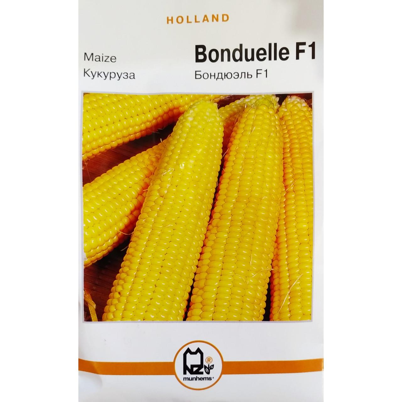 Насіння Кукурудза Бондюель Holland великий пакет 10 г