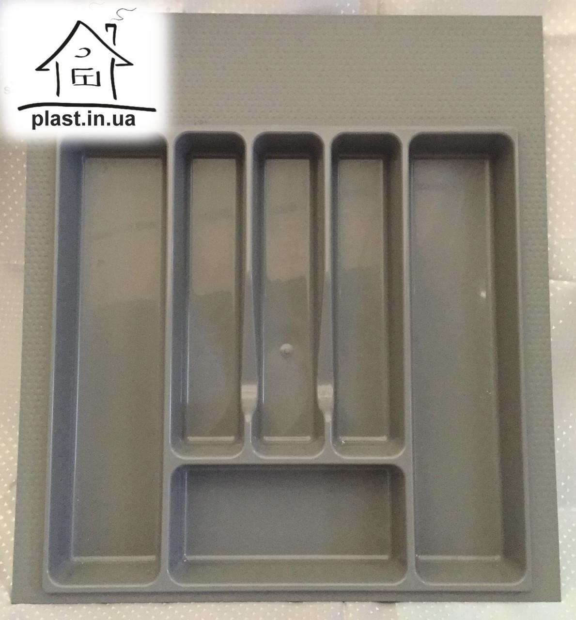 Лоток-вкладыш для столовых приборов 44*49*6.5 серый