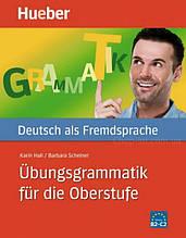 Книга Übungsgrammatik für die Oberstufe B2-C2 / Немецкая грамматика