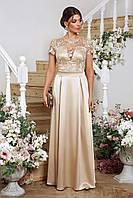Платье на выпускной бал. Платье бежевое. Платье вечернее длинное. Платье длинное. Стильные платья. Платье.