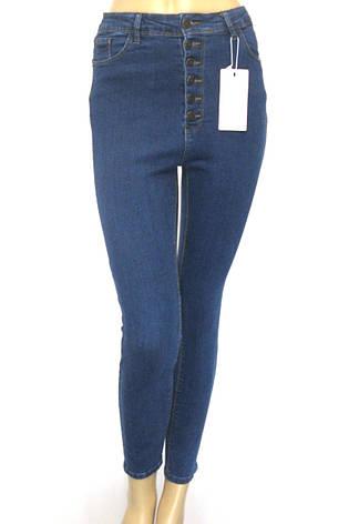 Жіночі джинси skinny, slim висока посадка, фото 2