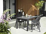Стул садовый уличный Keter Elisa Chair, фото 6