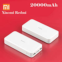 Оригинал Xiaomi Redmi 20000mAh Powerbank Fast Charge 2 USB Fast Charging Power Bank