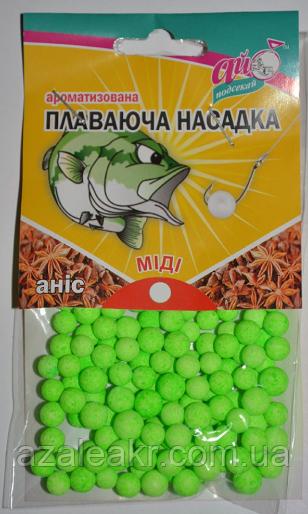 Пенопластовые шарики Анис (миди) 6-8 мм