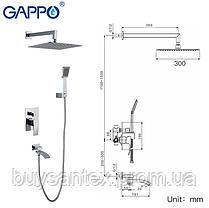 Вбудований змішувач для ванни з 3-функціями виливши є перемикачем на лійку хром Gappo Jacob G7107, фото 2