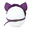 Маска кошки LOVECRAFT фиолетовая, фото 5
