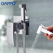 Вбудований гігієнічний душ хром Gappo Jacob G7207-1, фото 3
