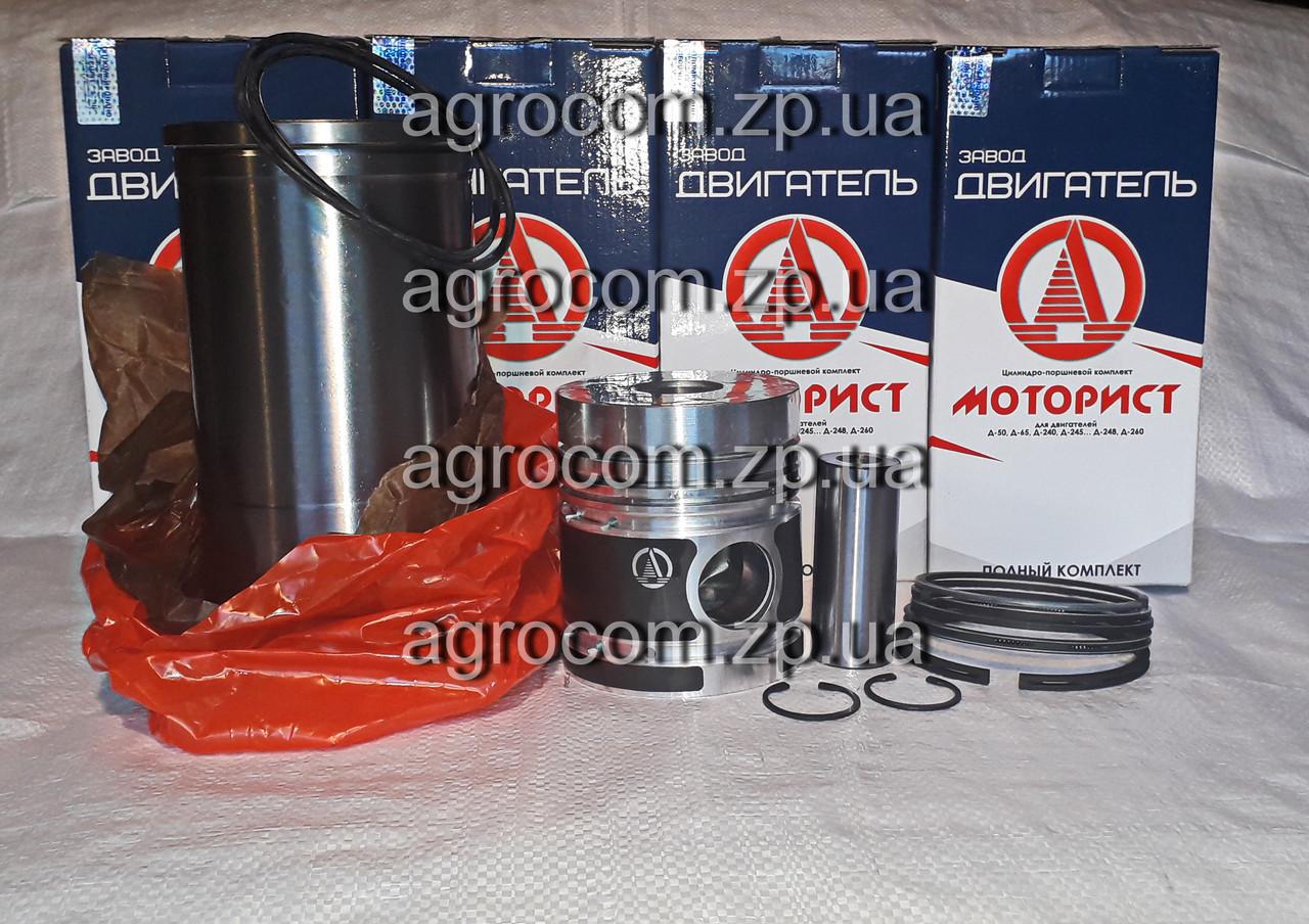 Поршневая группа МТЗ-80, МТЗ-82, Д-240, Д-243.