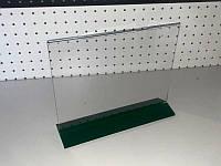 МенюХолдер А5 горизонтальный (149х210мм., акрил 1.5мм) + зелёное 6N570 основание 3мм.)