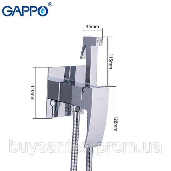 Вбудований гігієнічний душ хром Gappo Jacob G7207-1