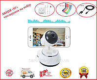 IWiFi Smart Cloud Камера TK-Q6 1MP