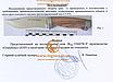 Нож охотничий для разделки порезки  резак  с рекурвой  лезвие широкое нержавеющее, фото 4