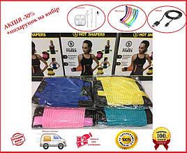 Пояс для похудения Hot Shapers Xtreme Power Belt S,M,L,XL,XXL,XXXL