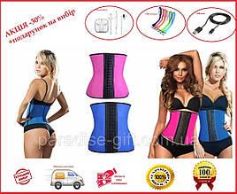 Корсет SCULPTING CLOTHES L,XL,XXL,XXXL NY04