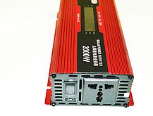 UKC 2000W KC-2000D Преобразователь тока AC/DC с LCD дисплеем, фото 2