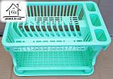 Сушарка для посуду двоярусна ажурна С028 салатова, фото 4
