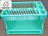 Сушарка для посуду двоярусна ажурна С028 салатова, фото 5