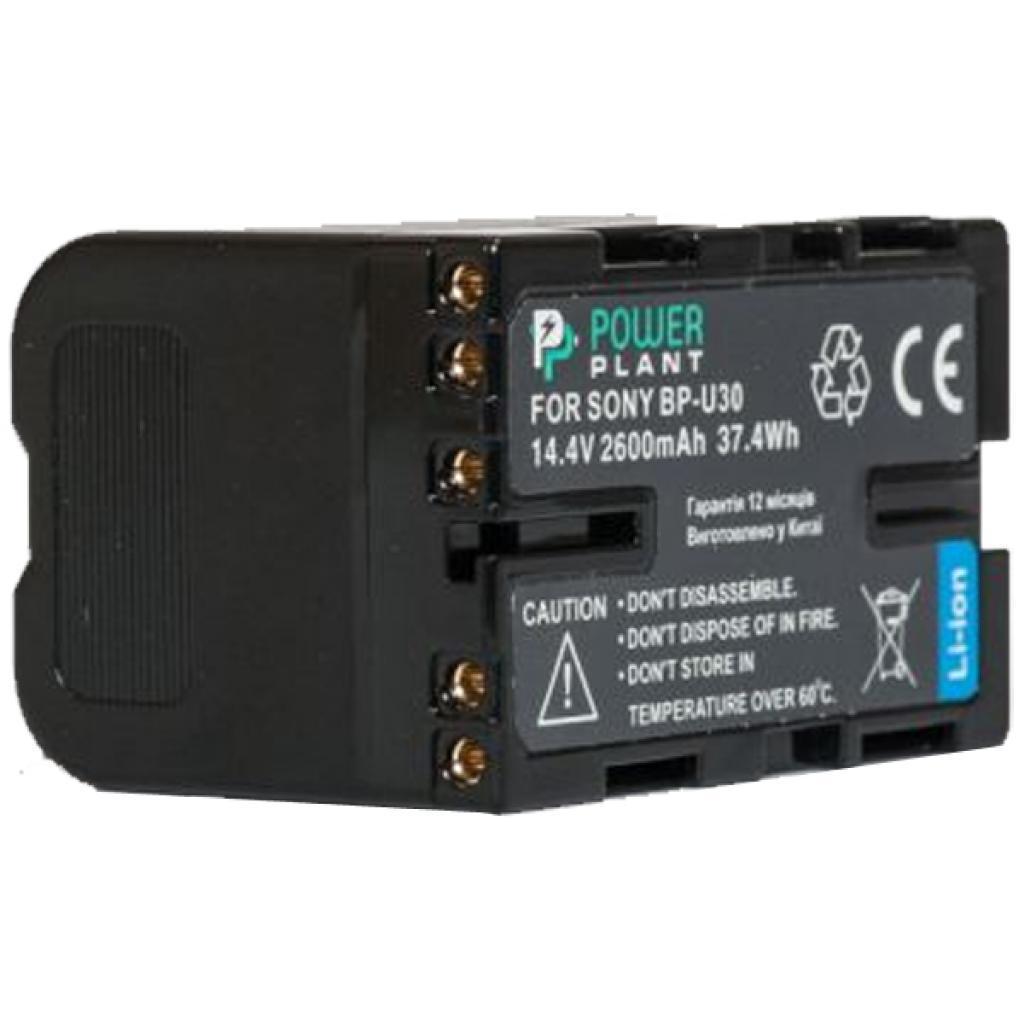 Аккумулятор к фото/видео PowerPlant Sony BP-U30 (DV00DV1351)