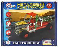 Конструктор металлический Грузовик Технок 4883 на 236 элементов