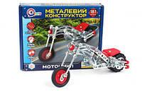 Конструктор металлический  Мотоцикл ТехноК , 181 деталь