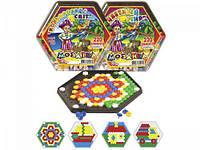 Мозаика  Цветной мир  (220 элементов)
