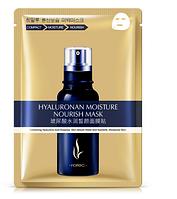 Hyaluronan moisture nourish mask