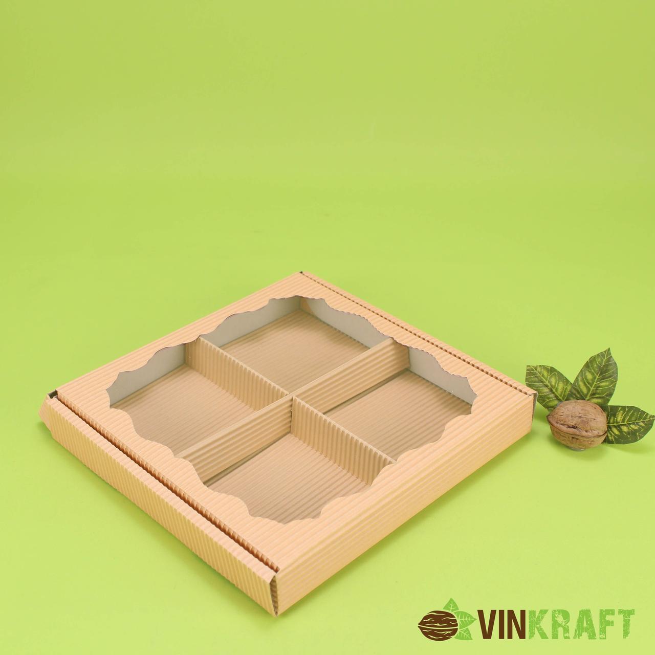 Коробка 200*200*30 для сухофруктів, цукерок з вікном, гофра, пудра
