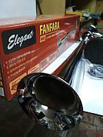 Сигнал воздушный дудка 450 мм Elegant 100 790