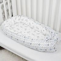 Кокон гнездышко, бейбинест, кроватка для новорожденного, люлька, бортики мягкие в кровать детскую 0-9 месяцев