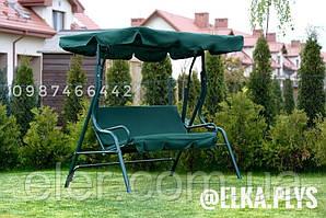 Садова Качеля Funfit трьохмісна Польща