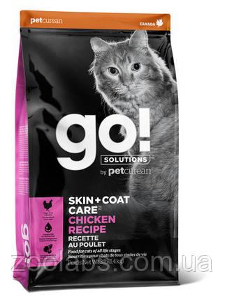 Корм Go! для кошек и котят с курицей, фруктами и овощами   Go Natural Holistic Chicken Cat 1,81 кг, фото 2