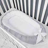Кокон гнездышко, бейбинест, кроватка для новорожденного, люлька, бортики мягкие в кровать детскую, фото 5