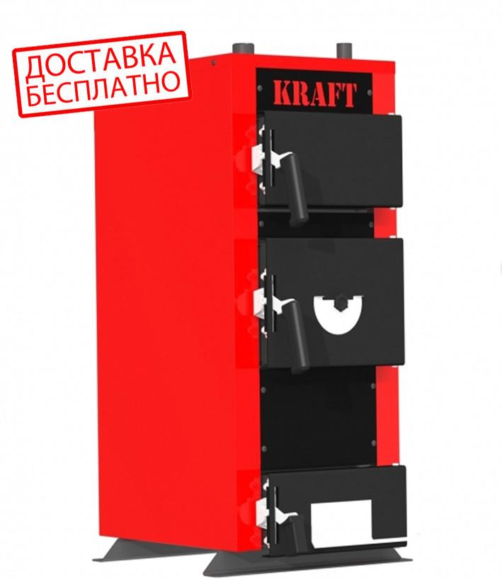 Твердотопливный котел Kraft серия E new, 12кВт