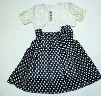 Літнє плаття на дівчинку на ріст 104.110.116.122.128 см