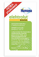Хумана Електроліт з бананом (Humana Elektrolyt mit Banane) 6,25 гр