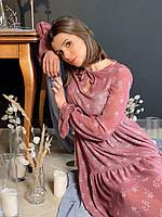 Ніжне плаття-двійка