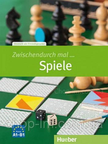 Книга Zwischendurch mal... Spiele A1-B1 / Hueber, фото 2