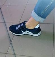 Кожаные кроссовки детские и подростковые для мальчика и для девочки т.м. Eleven Shoes Размеры 32