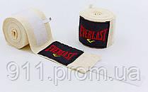 Бинти боксерські (2 шт) бавовна ELS UR BO-6268-2,5 (L-2,5 м, білий)
