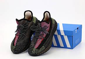 Черные рефлективные кроссовки Adidas Yeezy Boost 350 V2 Black (Адидас Изи Буст мужские и женские 36-45)