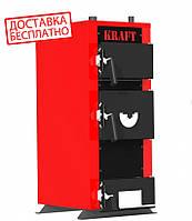 Твердотопливный котел Kraft серия E new, 20кВт