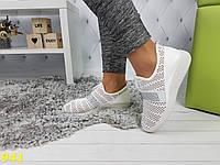 Кроссовки слипоны с резинкой сеточка дышащие белые