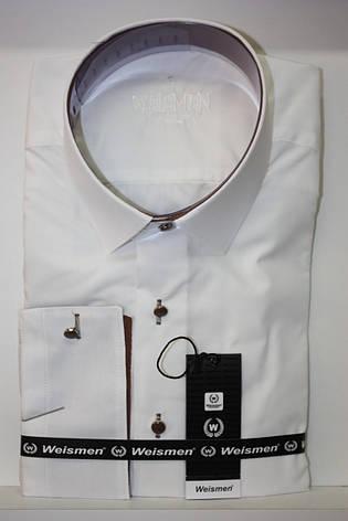 Однотонная приталенная рубашка Weismen   айвори, фото 2