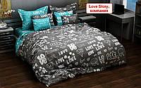 Двоспальний комплект з простирадлом на резинці - Love story, компанія
