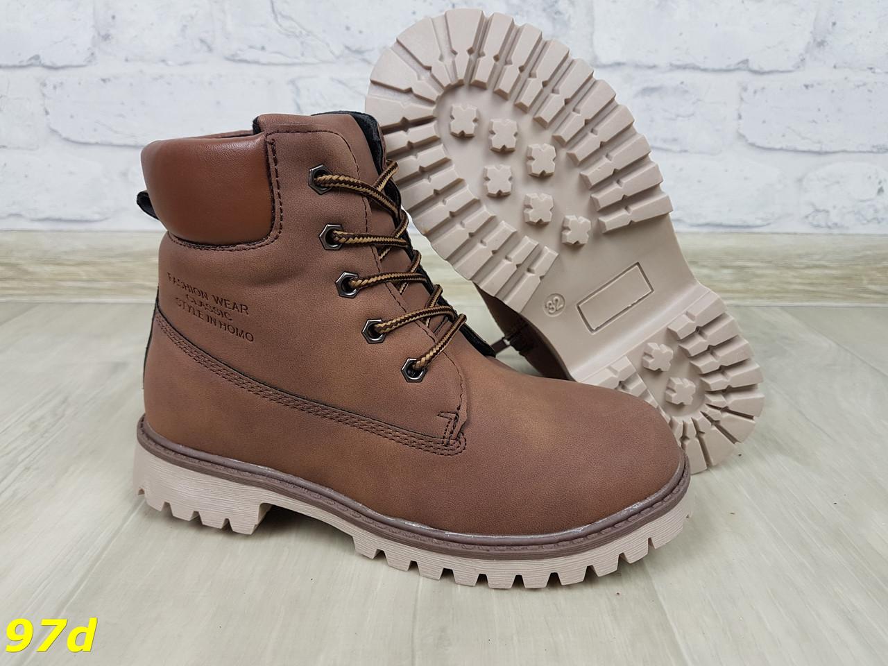 Детские ботинки тимбер зимние на натуральном меху овчине темно-коричневые 32-37р