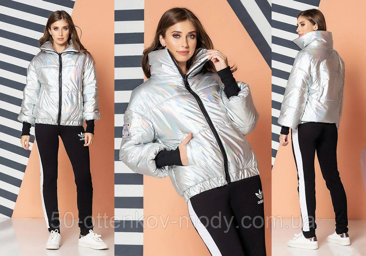 """Стильная женская куртка на холлофайбере демисезон 2231 """"Hologram"""""""