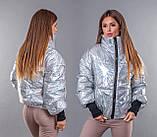 """Стильная женская куртка на холлофайбере демисезон 2231 """"Hologram"""", фото 2"""