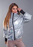 """Стильная женская куртка на холлофайбере демисезон 2231 """"Hologram"""", фото 3"""